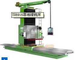 used floor type boring machine TX6916