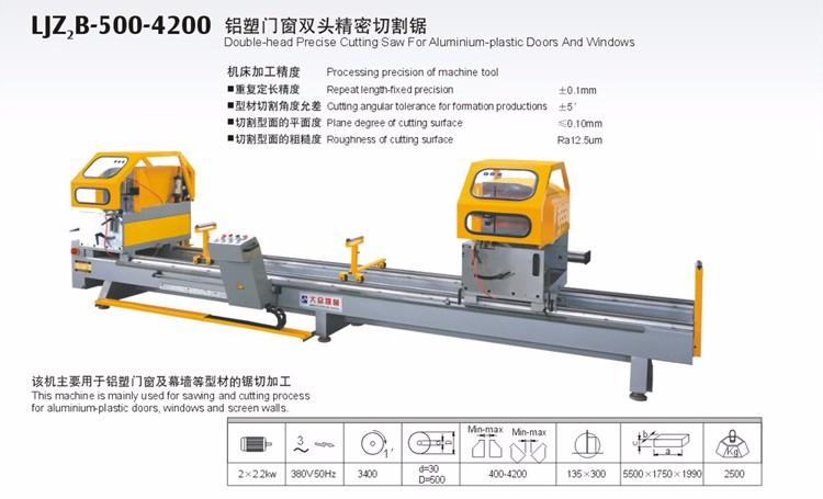 LJZ2B-500-4200