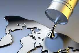 Russian Blend Crude Oil