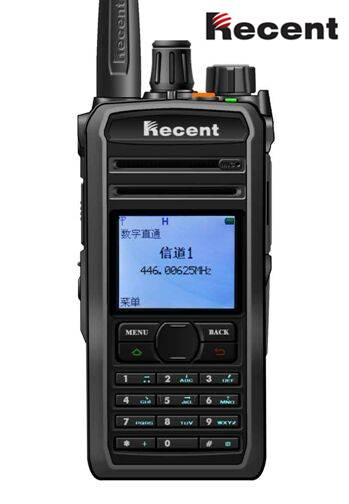 RS-619D dPMR Digital Radio Two-way radio Handheld radio