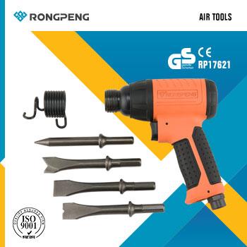 RONGPENG Air Hammer Air Tools RP17621