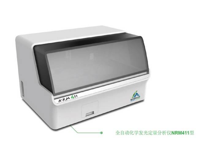 Automated chemiluminescence quantitative analyzer NRM411