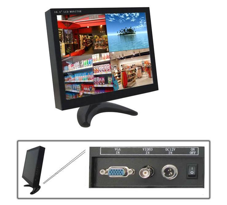 10.4 Inch TFT LED Backlit CCTV LCD Monitor (METAL CASE)