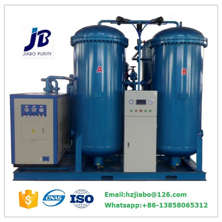 Full Automatic Oxygen Production Plant