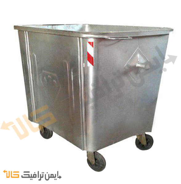 Galvanized Waste Container