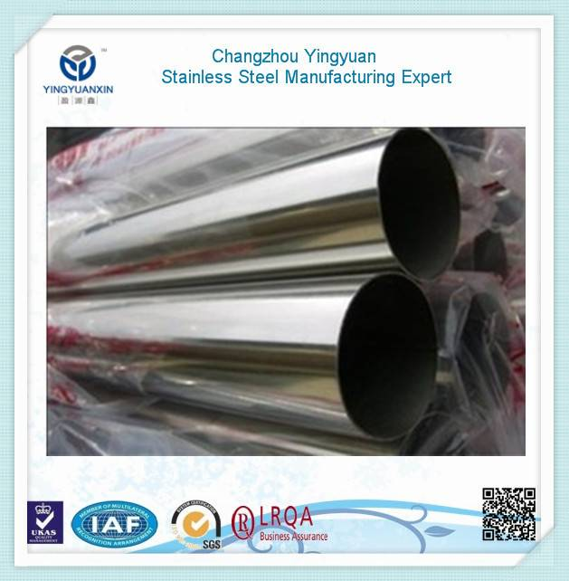 Mechanical properties of round cold rolled stainless seamless steel pipe