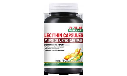 lecithin effects