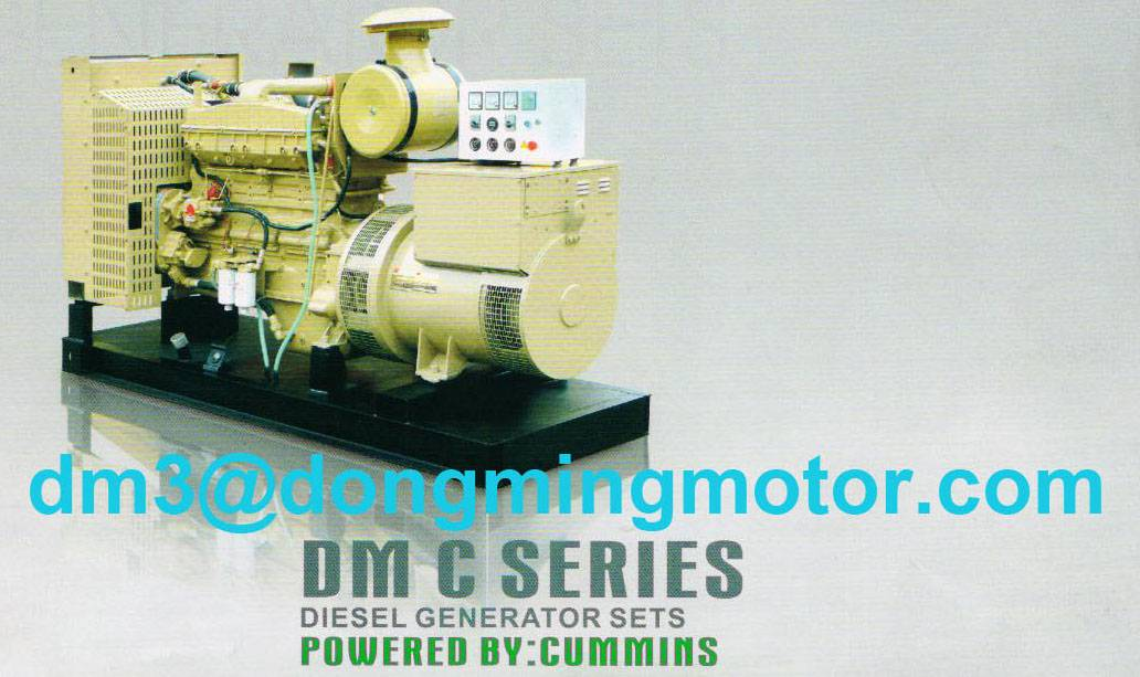 DM C Series Diesel Generator Sets Powered by Cummins