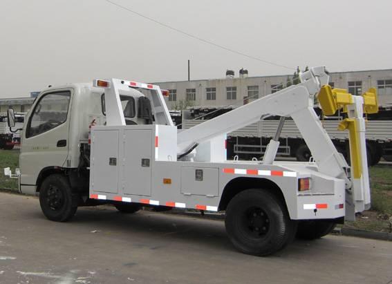 Tow Truck ST5052TQZHT