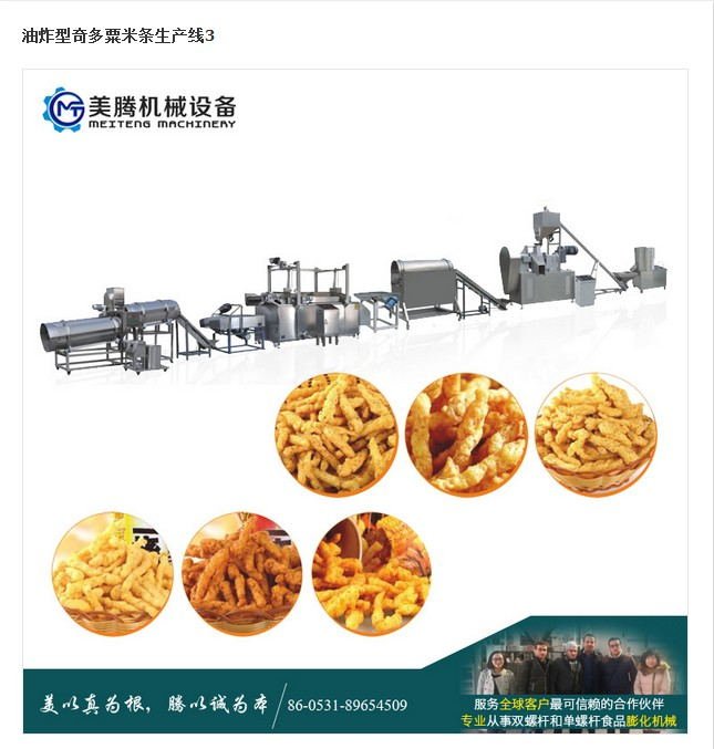 Niknak Corn Kurkure Snack Food Making Machine