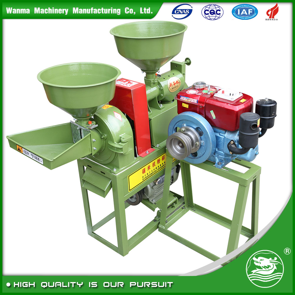 WANMA8009 High Rate Price Mini Rice Mill