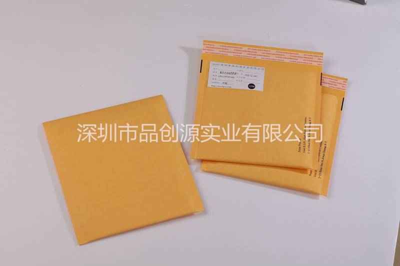 yellow bubble mailers