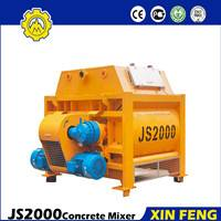 JS Concrete mixer machine price/concrete mixer/cement mixer with strong mixing