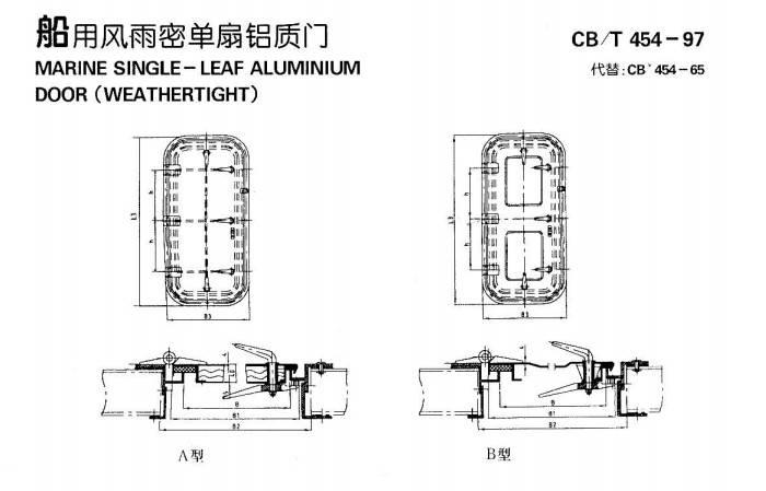 Marine single-leaf aluminium weathertight door