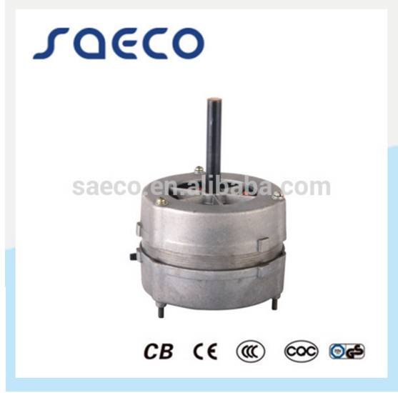 Made In China Alibaba Supplier High Quality Hot Sale SAECO Air Cooler Motor