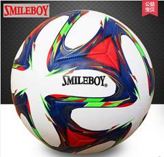 2015 the latest version of SMILEBOY football