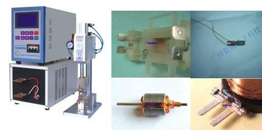 auto parts spot welding machine JYD-06AL/AT