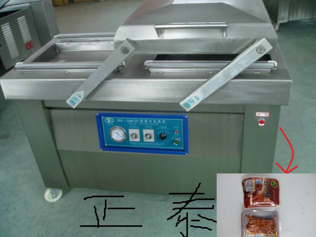 DZ700/2S Frozen Food Vacuum Packing Machine