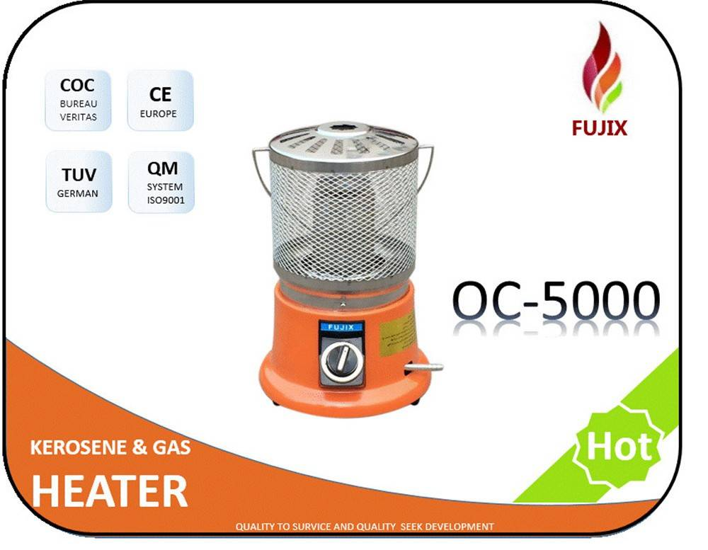 New model Fujix brand portable gas heaters OC-5000