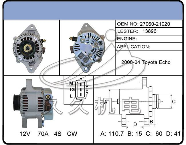 Toyota Echo auto car parts 12V remanufacture alternator from Hebei JiuJiu