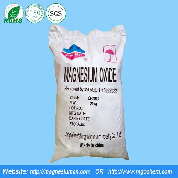 Magnesium Oxide for Fluororubber product