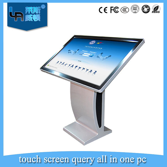 LASVD 50 inch indoor floor standing infrared all in one pc touch screen with i3