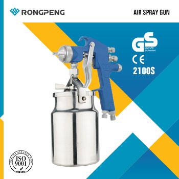 RONGPENG High Pressure Spray Gun 2100S