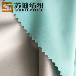 TPU Laminated Soft Shell Fabric