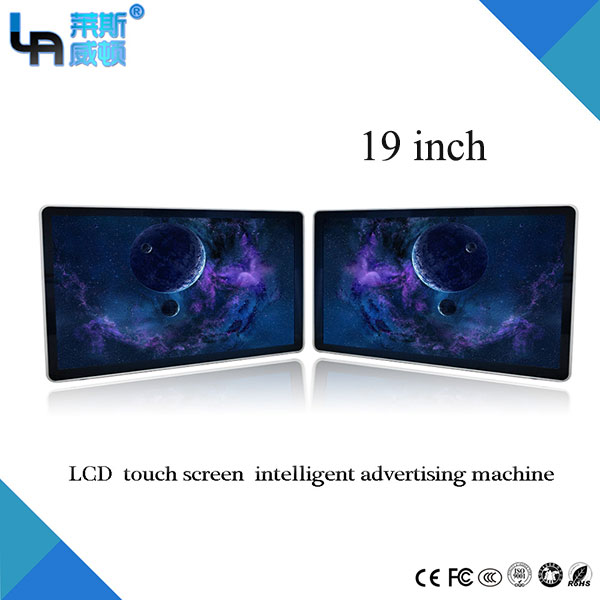 LASVD 19 inch wall mount touch screen android all-in-one PC kiosk