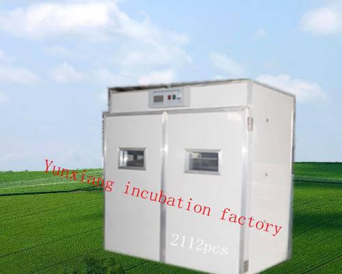 2112pcsChicken egg automatic egg incubator