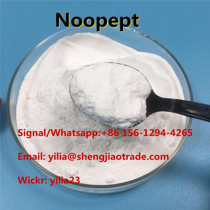Pure 99% SARMS Raw Powder Noopept powder cas 157115-85-0 for sale Wickr:yilia23