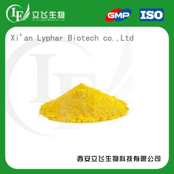 Best Quality Coenzyme Q10 Powder For Sale