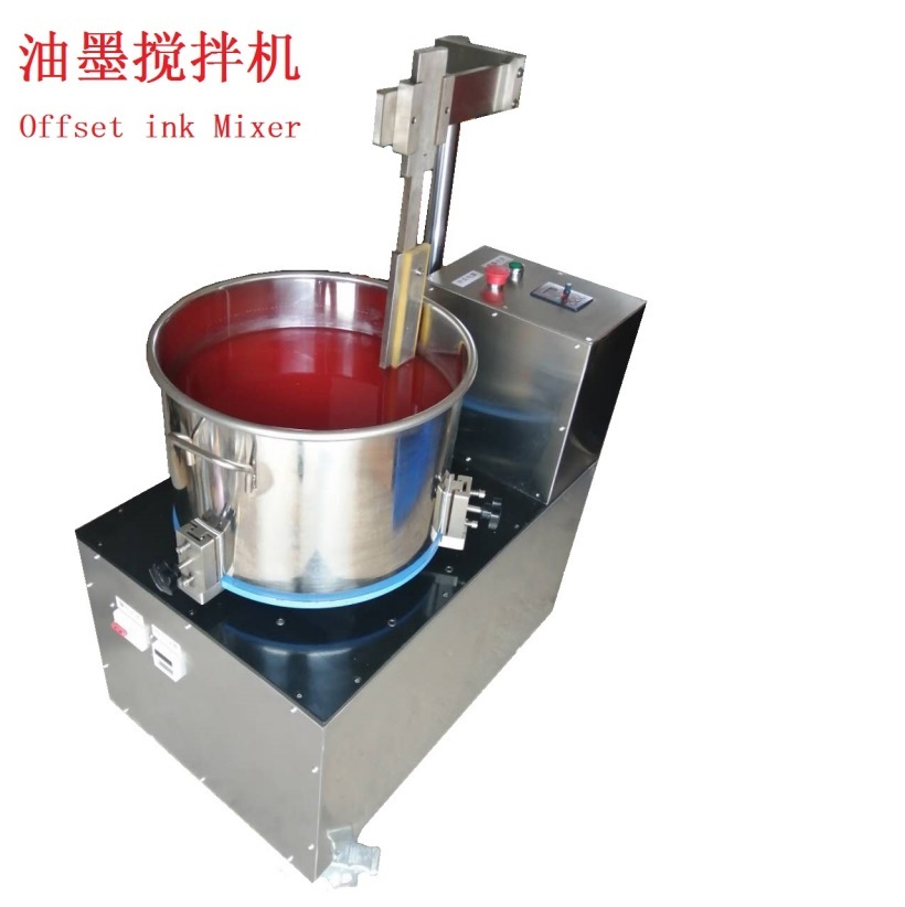 printing ink mixer(LF-40L)