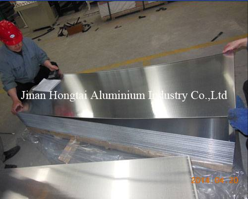 aluminum sheet 1060 1100 3003 5005 for curtain wall