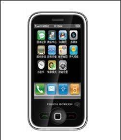 Dual card copy iphone  (AK-P168S)