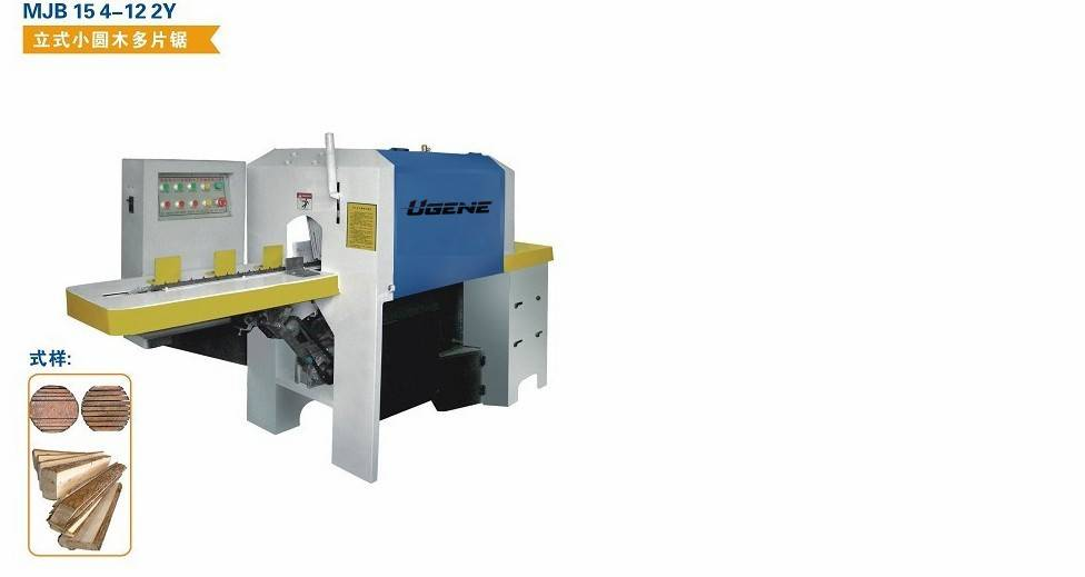 Cheap hot sell china high quality wood working/cutting saw machine supplier Multi-Blade Sawing Machi