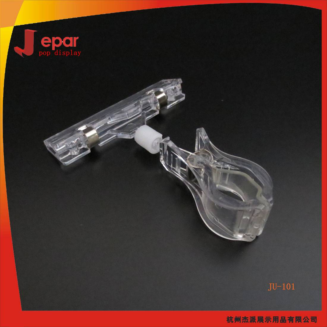 Supermarket plastic pop clip for price tag display