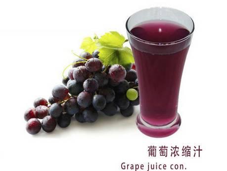 Grape juice concentrate,100% grape juice concentrate