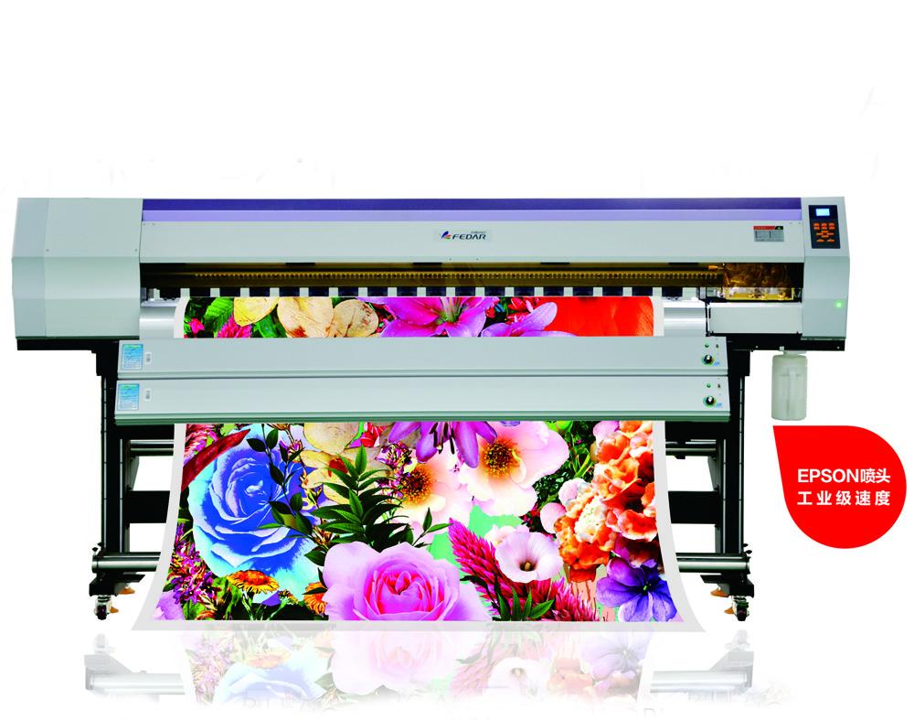 Fast large formate 1900mm 4 DX5 digital eco solvent sublimation printer