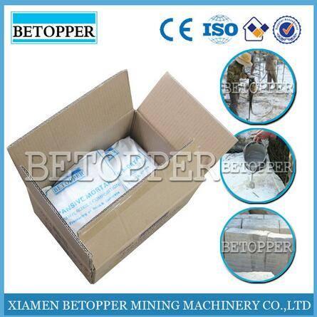 quarrying explosive expansive powder