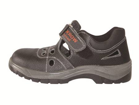 Safety Shoes / Work Shoes MS011 from China Manufacturer