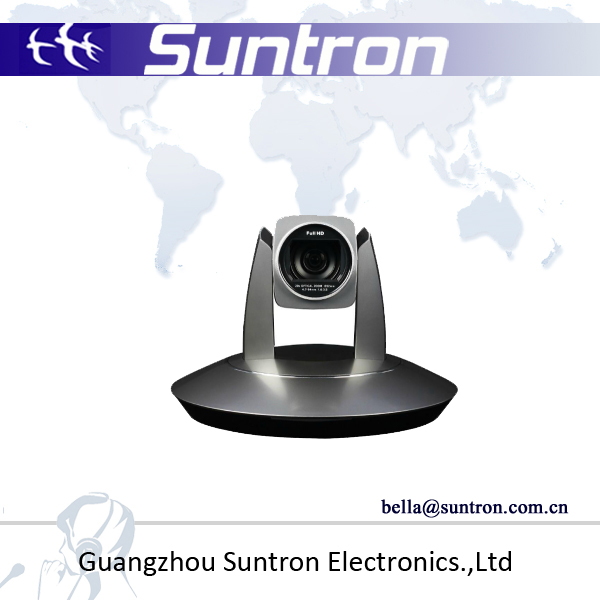 SUNTRON Video Tracking High Speed Conference Camera CAM-9520HD and CAM-9620HD (HD series)