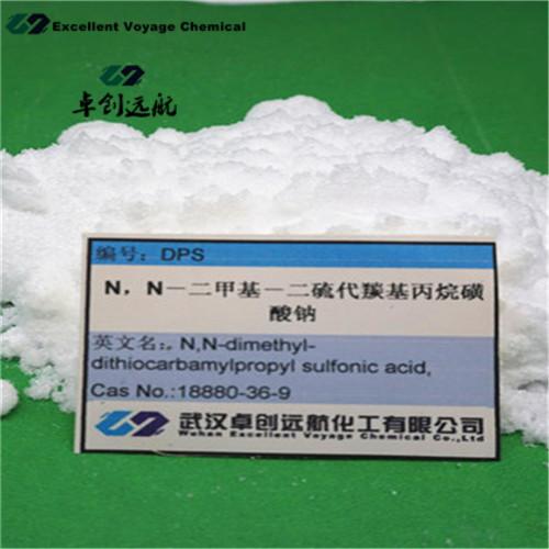DPS/N,N-dimethyl-dithiocarbamyl propyl sulfonic acid, sodium salt/Cas:18880-36-9