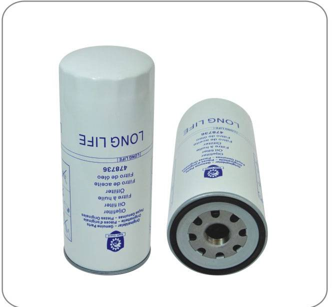 fuel filter Oil Filter 478736 volve with lowest price and quality guaranteed