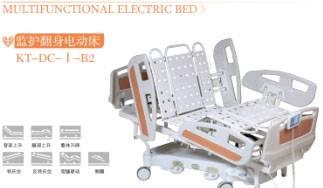 Multifunctional electric hospital bed KT-DC-I-B2