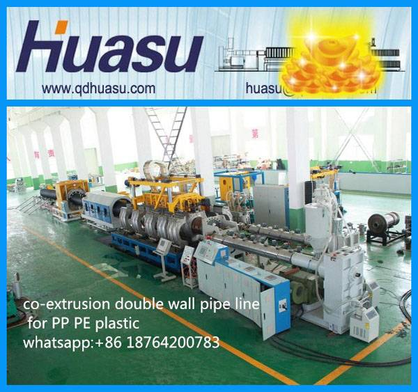 plastic PA PIPE TUBE production line