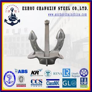 A B C Hall Anchor Ship Anchor
