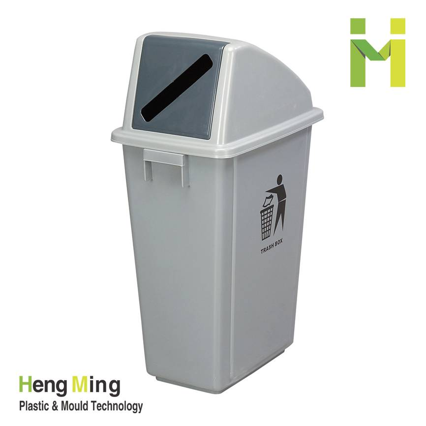 60L square plastic waste bucket