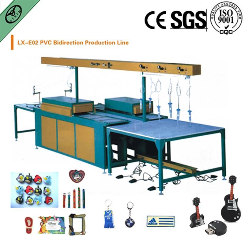 PVC rubber patch Production Line