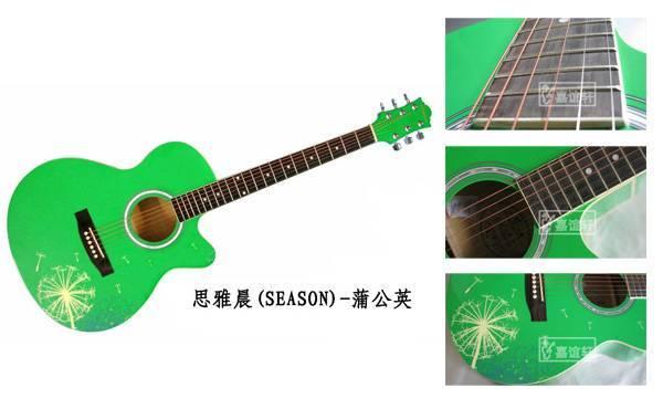 guangzhou art guitar